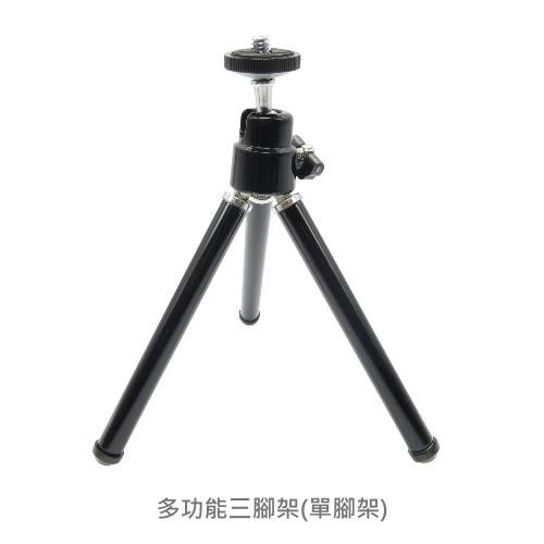 【A-HUNG】多功能三腳架 自拍架 伸縮腳架 相機腳架 微型投影機腳架 手機三腳架 手機架 手機支架