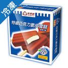 杜老爺巧克力脆皮香草雪糕65g*5支【愛買冷凍】