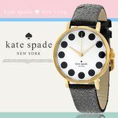 【人文行旅】Kate Spade   1YRU0107 紐約時尚設計精品腕錶
