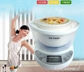 Tonze/GSD-7PB燕窩專用隔水電燉盅電燉鍋寶寶迷你BB煮粥煲湯 YJT 220v 交換禮物