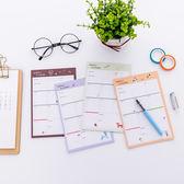 【BlueCat】鉛筆繪畫風日計畫與周計畫可撕計畫本