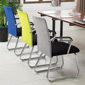 辦公椅 家用電腦椅職員簡約會議椅子特價網布麻將椅學生宿舍四腳椅