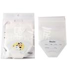 【嬰之房】Basilic貝喜力克 拋棄式紙奶粉盒12入(單包)