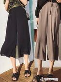寬管褲女夏季雪紡新款七分韓版chic學生溫柔復古風高腰垂感寬鬆薄  Cocoa