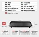 台灣24H現貨大號烤肉鍋韓式家用電燒烤爐無煙不粘烤肉機電烤盤鐵板燒架烤盤 NMS設計師