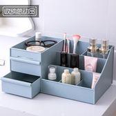 抽屜式化妝品收納盒桌面放桌上宿舍護膚整理的家用簡約床頭置物架  SMY8905【KIKIKOKO】