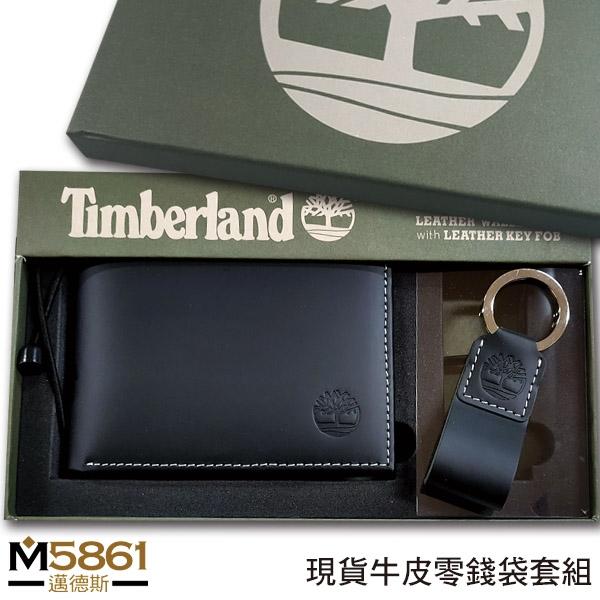 【Timberland】男皮夾 短夾 牛皮夾 零錢袋 多卡夾+鑰匙圈套組 品牌盒裝+原廠提袋/黑色