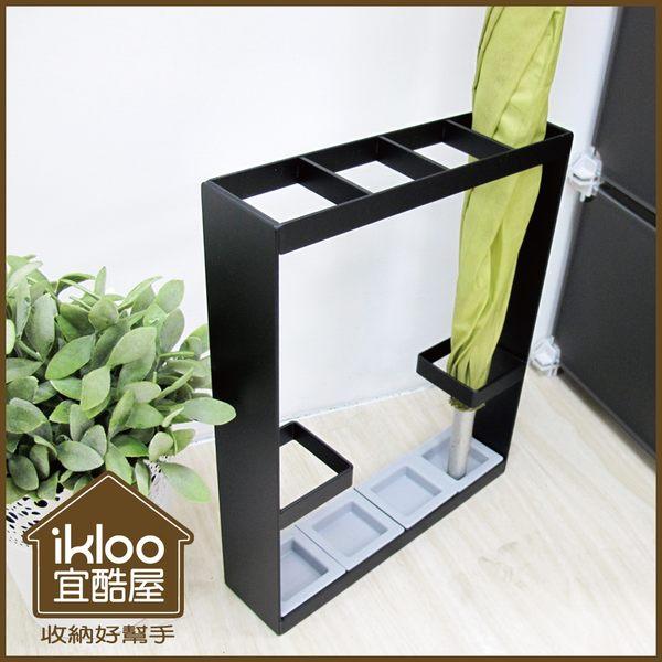 【ikloo】日式簡約傘架-長型4格