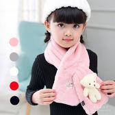 兔毛手感加厚小熊娃娃圍巾 保暖刷毛 兒童圍巾
