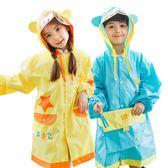 兒童雨衣 兒童雨衣男童女童小童幼兒園寶寶小孩雨披小學生幼兒防水 koko時裝店