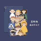 插畫ipad air1\2 mini1234 pro10.5 newpad保護皮套 智聯
