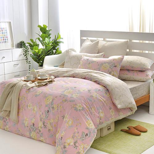 英國Abelia《甜粉浪漫》加大純棉四件式被套床包組