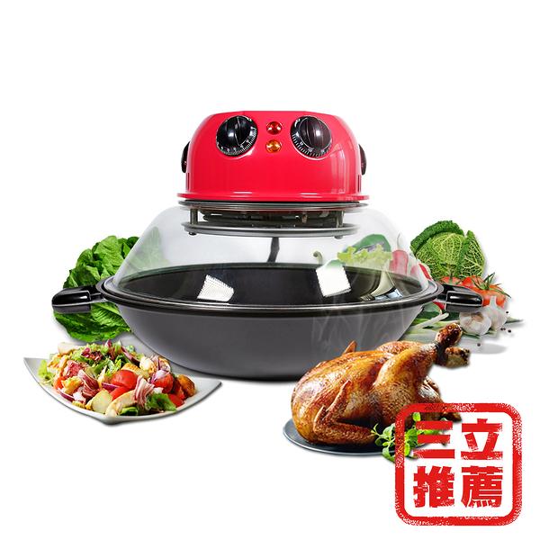 【日虎】烘烤料理鍋組(炫風烘烤機 /健康油切風炸鍋/氣炸鍋/鍋子 生活無油必需品)-電電購