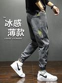 牛仔褲男士2021新款潮牌夏季薄款春秋季工裝寬鬆九分褲休閒長褲子