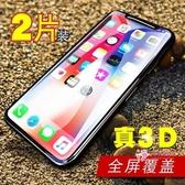螢幕保護貼 iPhone X隱形全屏鋼化膜3D康寧全覆蓋蘋果7 8plus螢幕保護玻璃貼 多色