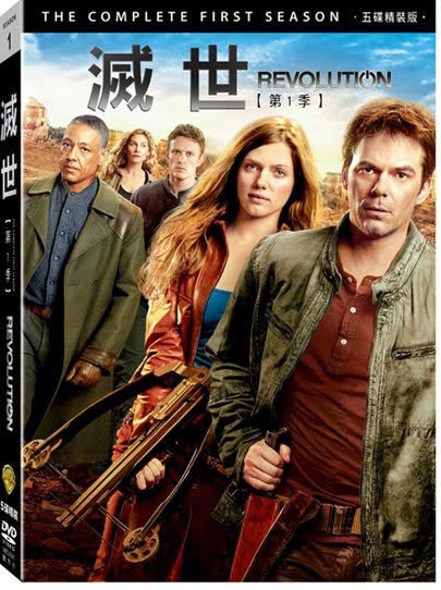 滅世 第1季 DVD Revolution 免運 (購潮8)