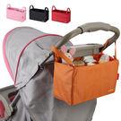 多功能防潑水媽媽包中包推車掛包 推車掛袋 多格 媽媽包