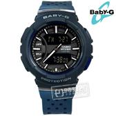 Baby-G CASIO / BGA-240-2A1 / 卡西歐 慢跑運動 雙顯 防水 透氣 橡膠手錶 黑x深藍 42mm