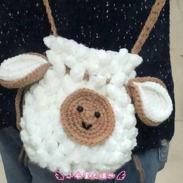 手工編織包包 小羊毛線鉤針材料diy泫雅孕期成人自制冰淇淋蛋糕包交換禮物 - 小衣里