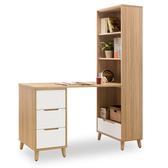 【時尚屋】[NM29]肯詩特烤白L型書桌一抽書櫃組NM29-596-1+596-2+595免運費/免組裝/書桌/書櫃