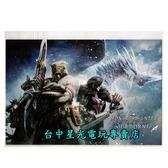 【可線上發送】 PS4 魔物獵人 世界 冰原 Iceborne Deluxe Kit 豪華追加內容下載卡【台中星光電玩】