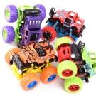 玩具車 兒童寶寶慣性四驅越野車耐摔2-5歲男孩特技小汽車模型小孩玩具車【免運】
