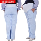 護士褲 大碼護士服200斤 加肥加大孕婦護士褲白色粉色藍大碼可調節鬆 薇薇