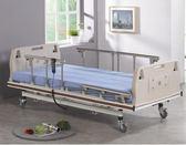 電動床/ 電動病床(ABS底板系列)豪華型三馬達 ABS板   贈好禮