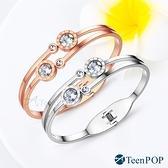 鋼手環 ATeenPOP 圓滿生活 白鋼手環 多款任選 生日禮物