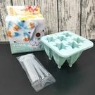 矽膠星型6格冰棒模 冰棒盒 製冰 冰棒 造型冰棒