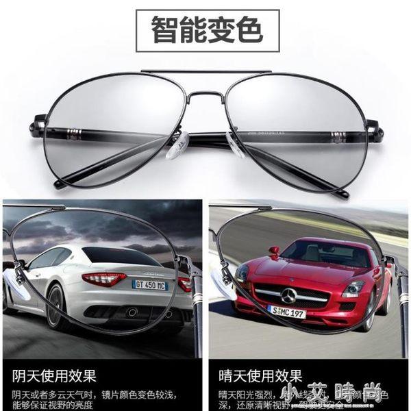 兩用墨鏡變色眼鏡男士偏光太陽鏡男潮釣魚開車司機蛤蟆鏡眼睛墨鏡 小艾時尚