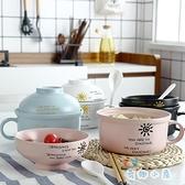 家用陶瓷泡面碗帶蓋套裝吃飯碗宿舍用便當盒【奇趣小屋】