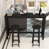 吧台桌家用簡約靠牆小吧台咖啡奶茶店餐廳酒吧鐵藝椅 WD科炫數位