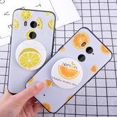 HTC U11plus手機殼全包邊磨砂軟硅膠套日韓簡約小清新檸檬潮女款 易貨居