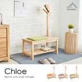 【Shenshan】簡約原木落地衣帽架穿鞋凳/DIY自行組裝/3色/H&D東稻家居