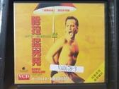 挖寶二手片-V03-018-正版VCD-電影【哈拉猛男秀】-勞伯許奈德(直購價)