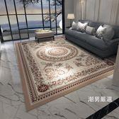 優惠兩天-客廳地毯歐式客廳茶幾地毯臥室床邊簡約時尚美式可水洗防滑地墊xw