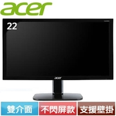 Acer宏碁 KA220HQ  bd 22型 寬螢幕