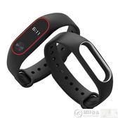 小米手環帶 小米手環2腕帶小米3手環替換帶硅膠運動防水迷彩智能二代錶帶新三    居優佳品