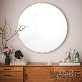 定制 北歐金屬壁掛鏡圓形鏡子簡約化妝鏡浴室鏡圓鏡穿衣鏡創意鏡裝飾鏡