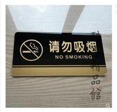 禁止吸煙標識牌禁煙標牌亞克力請勿吸煙嚴禁吸煙標志牌提示牌墻貼 酷男精品館