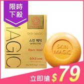 韓國 Skin Magic 黃金魔法粉刺導出皂(100g)【小三美日】洗臉皂 原價$89