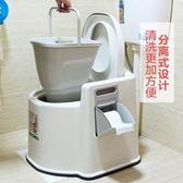 移動馬桶 蹲廁改坐廁簡易多功能加厚防滑扶手老人殘病人移動馬桶孕婦坐便器 芭蕾朵朵YTL