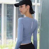 運動緊身上衣女短款速干健身跑步長袖彈力瑜伽服T恤【步行者戶外生活館】