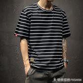夏季男士ins超火短袖T恤圓領海魂潮寬鬆大碼日系條紋半袖bf體恤衫 時尚潮流