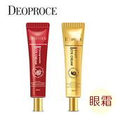 【最新效期】韓國 DEOPROCE 蝸牛緊緻眼霜 紅石榴提亮眼霜 40ml
