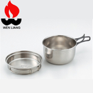 【Wen Liang 文樑 600cc個人餐具】ST-2011/個人餐具/餐具/不鏽鋼碗/304不鏽鋼