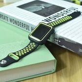 錶帶適用蘋果apple watch2錶帶iwatch3運動型耐克硅膠錶帶38/42mm男女 桃園百貨