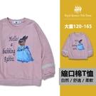粉色兔子蕾絲縮口長袖棉T [83437] RQ POLO 中大女童 120-165碼 秋冬 童裝 現貨