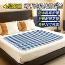老人隔尿墊水洗可洗防水老年人用加厚床單透氣尿不濕癱瘓護理床墊 NMS喵小姐